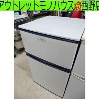 冷蔵庫 96L 2014年製 2ドア 右開き 直冷式 90Lクラ...