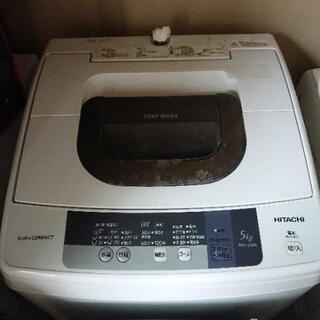日立5キロ洗濯機