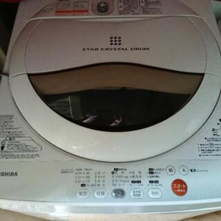 東芝5キロ洗濯機