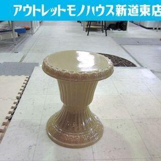 花台 陶器  高さ42㎝ 植木鉢台  ガーデニング 玄関 …