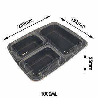 弁当容器 使い捨て 150set 新品 YQ6888