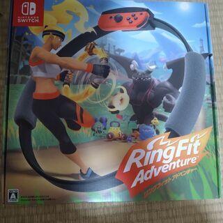 新品 リングフィットアドベンチャー Nintendo Switch