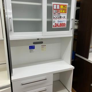 レンジボード 食器棚 幅89cm【店頭取引限定】【中古品】早い者...