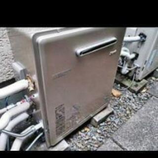 【ネット決済】【Rinnai】ガス給湯器ecoジョーズRUF-E...