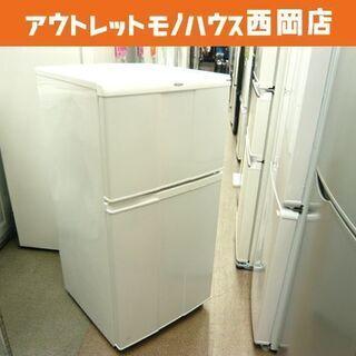 西岡店 冷蔵庫 98L 2011年製 ハイアール  JR-N10...