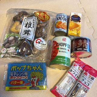●決まりました●食品類