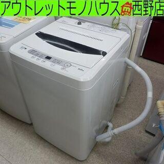 洗濯機 6kg 2017年製 ハーブリラックス YWM-T60A...