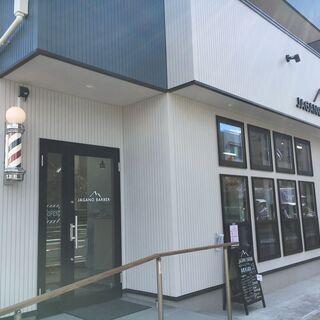 日本衛生管理協会登録店。技能オリンピックの日本一です。