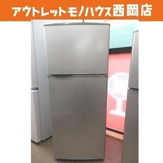 西岡店 冷蔵庫 118L 2015年製 シャープ SJ-H12Y...