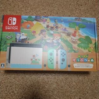 新品 Nintendo Switch あつまれどうぶつの森セット