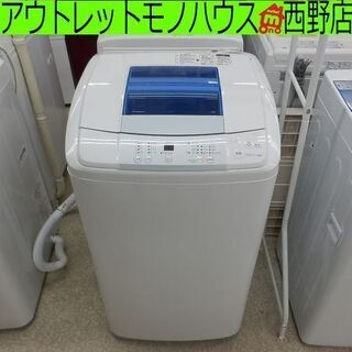 洗濯機 5kg 2013年製 ハイアール JW-K50H Hai...