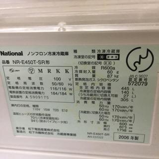 冷蔵庫 - 家具