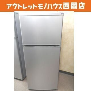 西岡店 冷蔵庫 109L 2015年製 アクア AQR-111E...