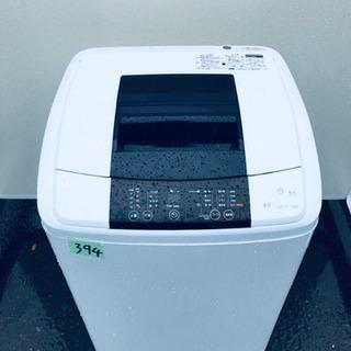 ①✨高年式✨394番 Haier✨全自動電気洗濯機✨JW-…