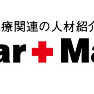 ●一般薬剤師 ●管理薬剤師【上牧駅 徒歩2分】◆駅チカの薬局 ◆...