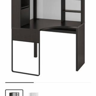 【ネット決済・配送可】【値下げ!】IKEA パソコンデスク