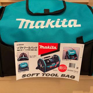 【新品】マキタ ソフトツールバック A-65034
