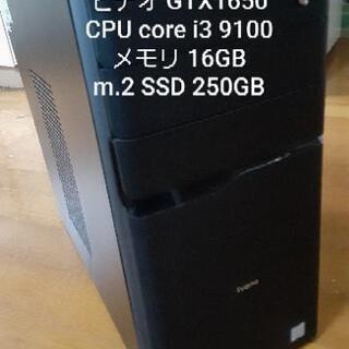【ゲーミングPC】GTX1650 i3-9100 16GB 25...
