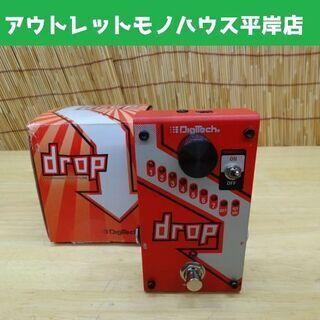 美品 デジテック ドロップ Digitech Drop ピッチシ...