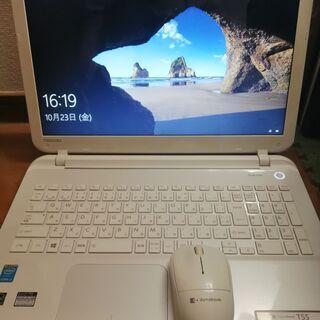 美品 東芝 dynabook 第4世代Core i3搭載 メモリ...