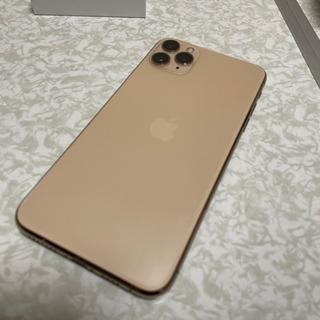 iPhone11 Pro Max 64GB 箱・付属品付き