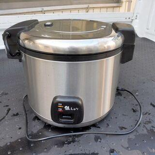 業務用2.5升電気炊飯器 中古