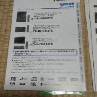 Panasonic - 土浦市