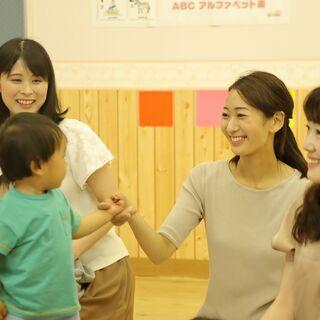 【無料】手形・足形アート♪inベビーパーク日進赤池教室
