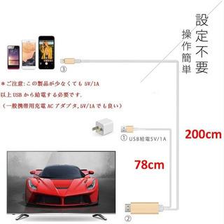 最新版 設定不要 iPhone HDMI変換ケーブル