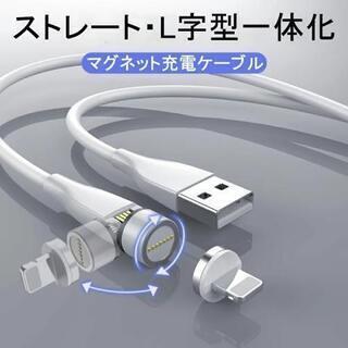 新品未開封マグネット 充電ケーブル usb type c マグネ...