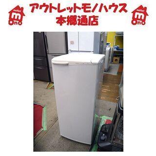 札幌 冷凍庫 1999年製 100L ミツビシ MF-U10R-...