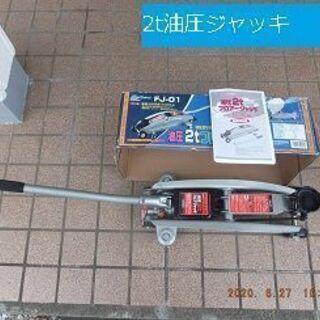 【ネット決済】新品2t油圧ジャッキ