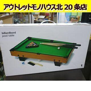☆卓上ビリヤード billardbord pool table ...