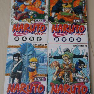 NARUTO 漫画本 4冊