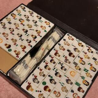 かわいいお猿さん麻雀牌ハードケース入り