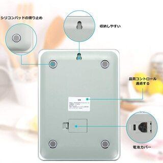 【新品・未使用】デジタルキッチンスケール(ホワイト) - 生活雑貨