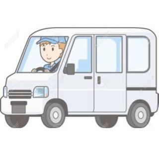 ⑤宅配ドライバー日額14000円!