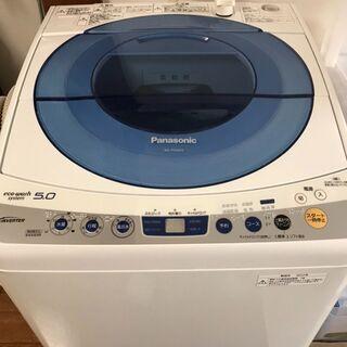 全自動洗濯機 NA-FS50H3