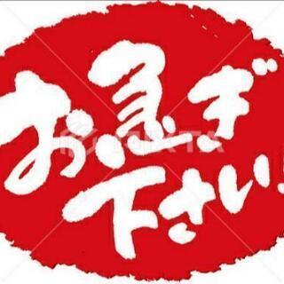 ☆埋まり次第終了🙏3月中限定日本ペイント(シリコン塗料)にて税込...