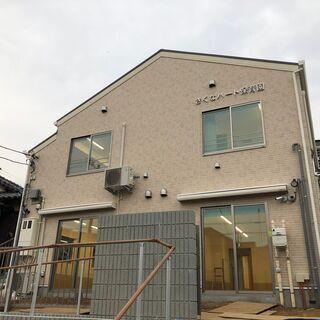【オープンしたばかり 栄養士募集】●東急線菊名駅 徒歩11分の立...