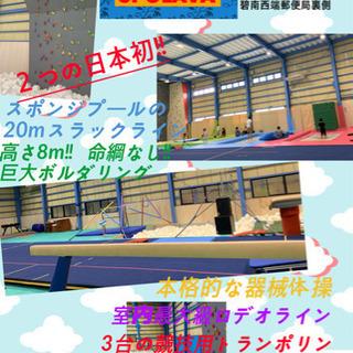 SPOLAVA 体操教室