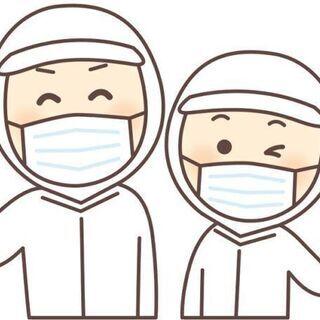 【菊池エリア】 病院、施設内での簡単な調理補助業務!
