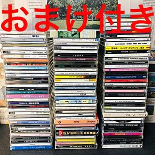 【おまけ付き】 102枚 まとめ売り 邦楽CD あ行〜か行