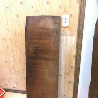 欅(けやき)の板