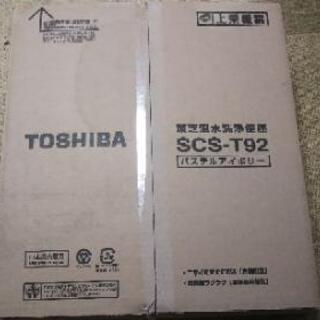 🉐新品❗️東芝ウォシュレット。3万円+税‼️取付料金無料❗️(滋...