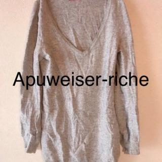 【ネット決済・配送可】Apuweiser-riche  Vネックニット