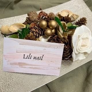 Lili nail 【リリネイル】