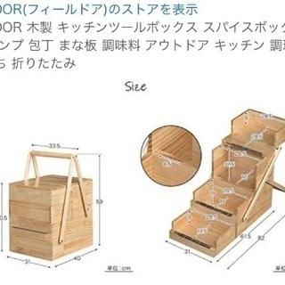 新品★調味料、キッチンツール収納box★折りたたみ
