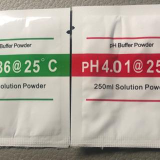 pH測定器用校正用パウダー(赤1緑1)4.01 6.86 ペーハ...