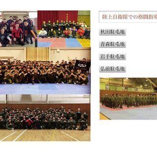 Deffic IMMF 仙台分館